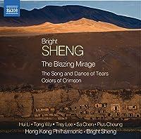 Sheng: the Blazing Mirage