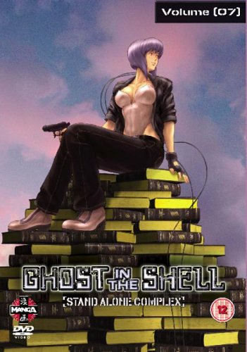 Ghost In The Shell - Stand Alone Complex - Vol. 7