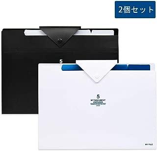ファイルフォルダ 2本セット ファイルケース A4 書類収納ケース 書類収納ボックス 書類挟み 5分類 スナップ式 ファイル分類整理 オフィス用品 文房具 防水耐久 大容量