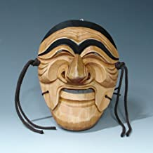 Amazon Com Decorative Wooden Mask