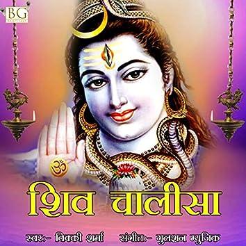 Shiv Chalsa