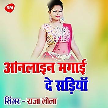 Online Mangaee De Saadiyaan