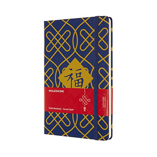 """Moleskine Limited Edition Notebook Chinese New Year, Year of the Rat, Large (5"""" x 8.25"""") Ruled, Knots, 240 Pages"""