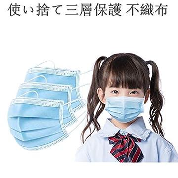 子供 使い捨て 不織布 ブルー 50枚 (ブルー 50枚)