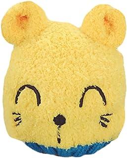 Gorro Punto Bebe con Orejas de Gato Oso Sombrero Gorra Gorro de Lana para Bebes Niños Niñas Invierno Amarillo