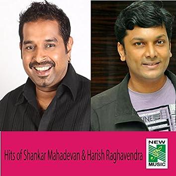 Hits of Shankar Mahadevan & Harish Raghavendra