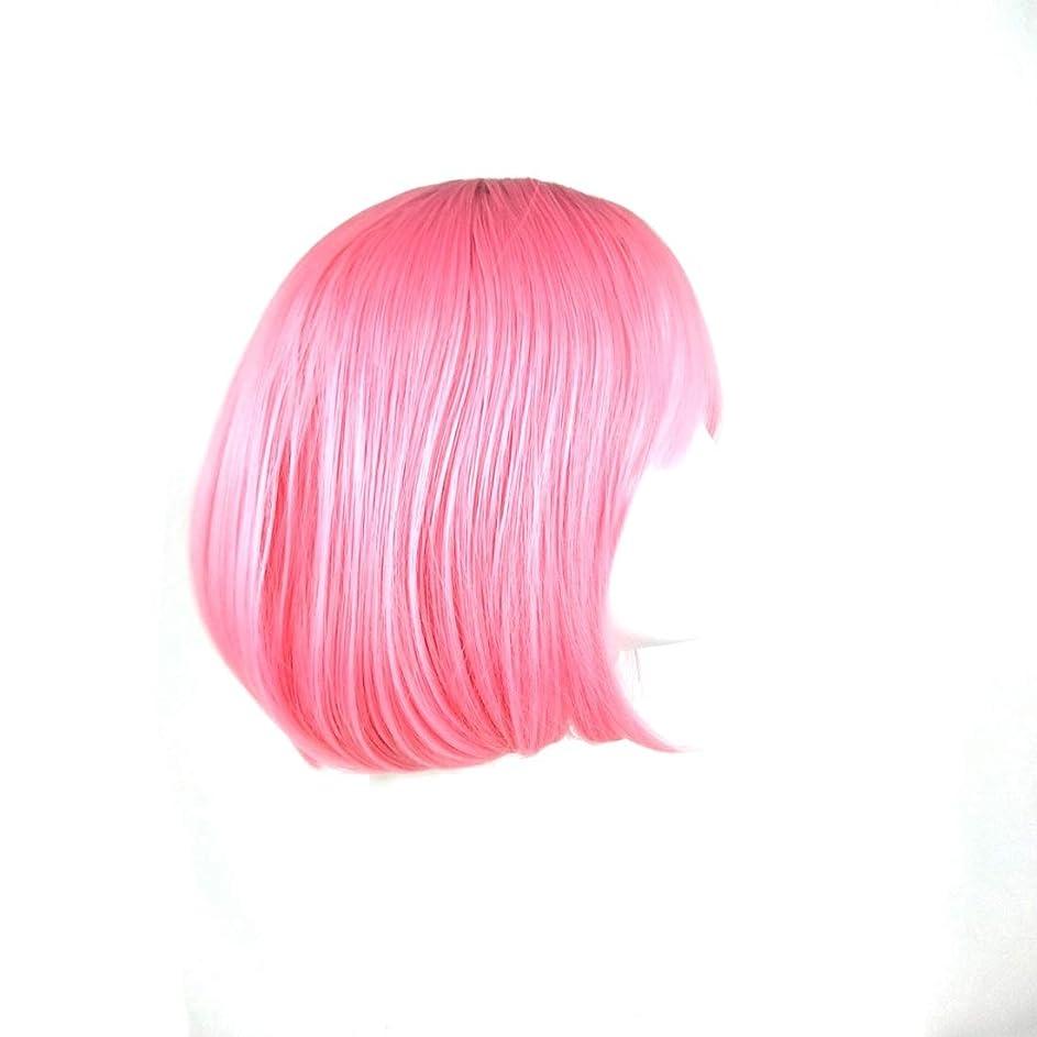 類人猿修羅場リーフレットSummerys ピンクのかつらショートストレートヘアーボブウィッグ人工毛ナチュラルな耐熱性女性用