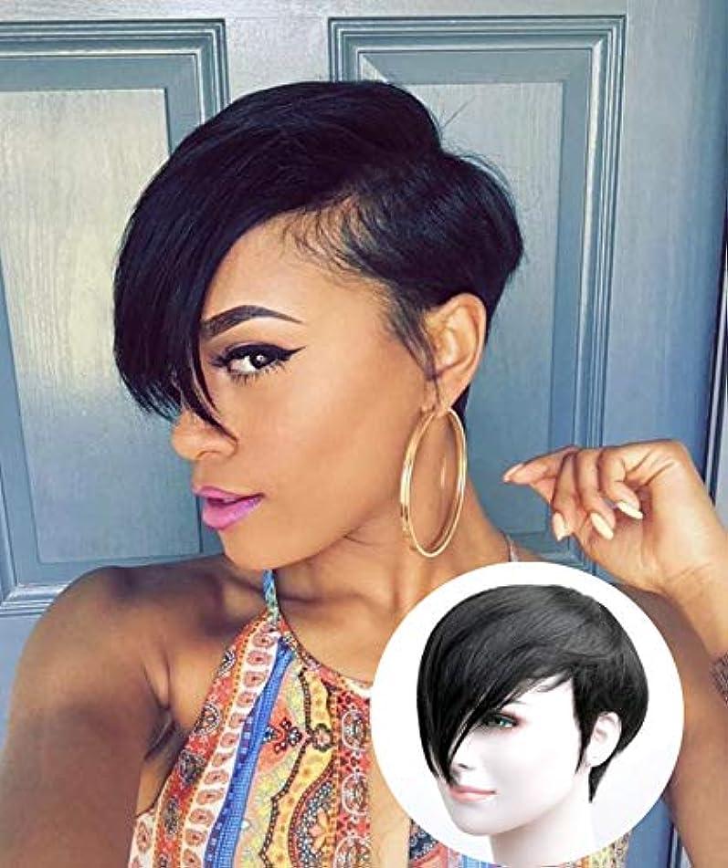 RUISENNA Short Human Hair Wigs Black Women Wigs Pixie Wigs For Women African American