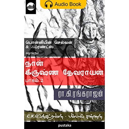 Naan Krishna Devarayan - Part 2 cover art