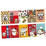 LOVIVER 10 Piezas Banderas de Empavesado de Estilo Japonés Decoración de pared Suministros de Fiesta de Navidad - B