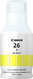 Canon GI-26 Y AMR