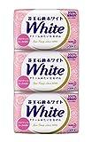 ホワイト アロマティックローズの香り バスサイズ 130g×3
