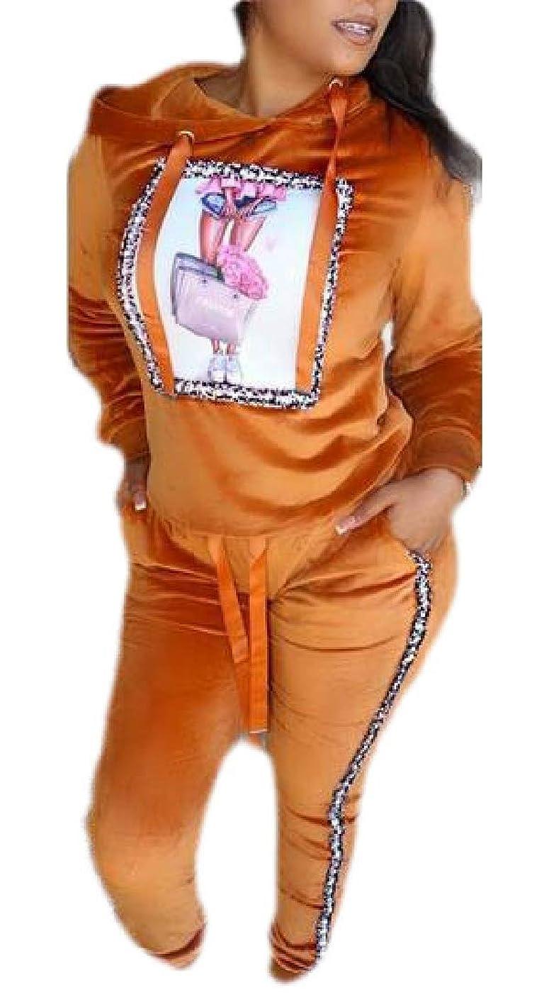 ペアプレゼンから女性2ピース衣装パーカースウェットシャツトラックスーツパンツジョギングスーツ