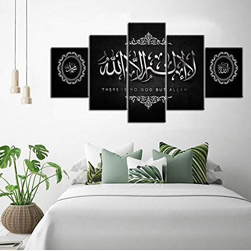 Wqixu Posters Prints Muslim Poster Islamic Frame Allah The Quran Canvas Painting 5 Pieces Hd Print Wall Art Living Room Home Decoration Picture