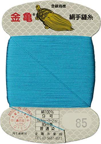 手縫い糸 『絹糸 9号 80m カード巻き 85番色』 金亀糸業