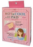 富士商 ホット&クールパッド Lサイズ ピンク