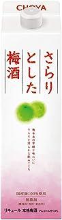 チョーヤ さらりとした梅酒 [ 1800ml ]