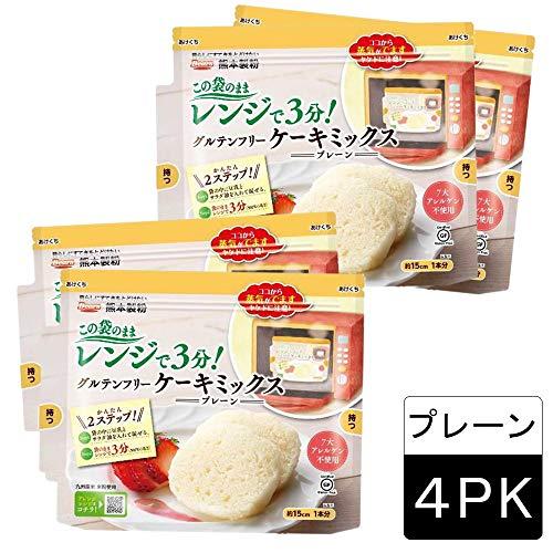 グルテンフリーケーキミックスプレーン【4個セット】80g×4袋セット 熊本製粉