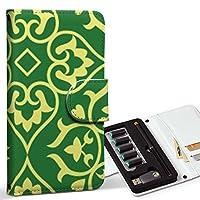 スマコレ ploom TECH プルームテック 専用 レザーケース 手帳型 タバコ ケース カバー 合皮 ケース カバー 収納 プルームケース デザイン 革 チェック・ボーダー 模様 エレガント 緑 003907