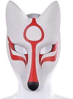 Amosfun 4pcs Masque dop/éra Chinois Halloween dr/ôle Masque Masque Suspendu Masque Accessoires de Performance pour Enfants