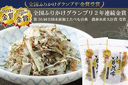 澤田食品いか昆布80g×3パックAmal-Shop当社オリジナルレシピ付き♪