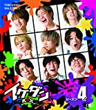 イケダンMAX Blu-ray BOX シーズン4[Blu-ray/ブルーレイ]