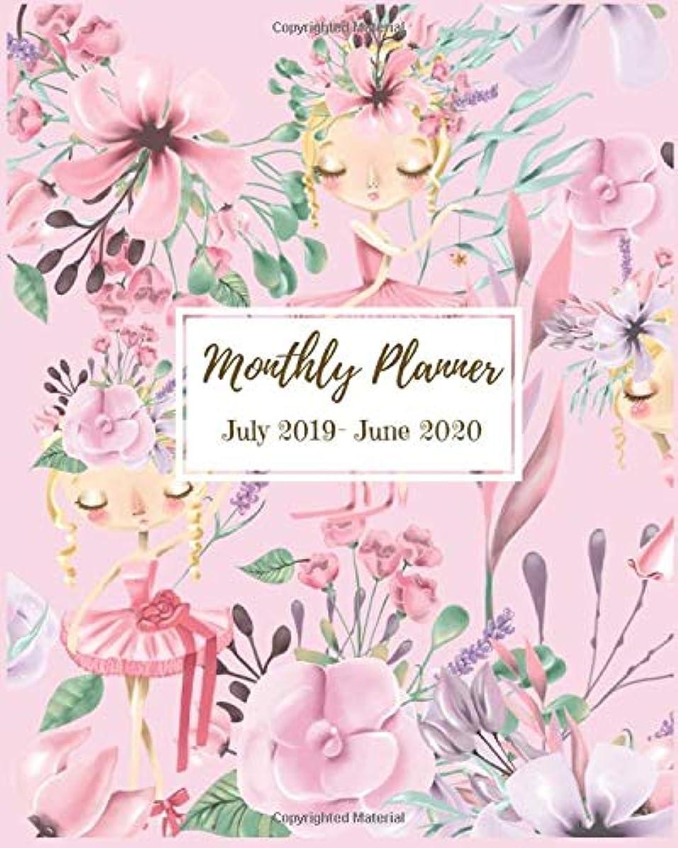 エレベーター東大砲Monthly Planner July 2019- June 2020: Pretty Ballet Girls Planner, 2019-2020 Daily Planner Agenda Schedule Organizer Logbook and Journal Personal, 12 Months Calendar | Appointment Notebook | Monthly | July 2019 through June 2019 (2019-2020 Pretty Monthly Calendar Planners)