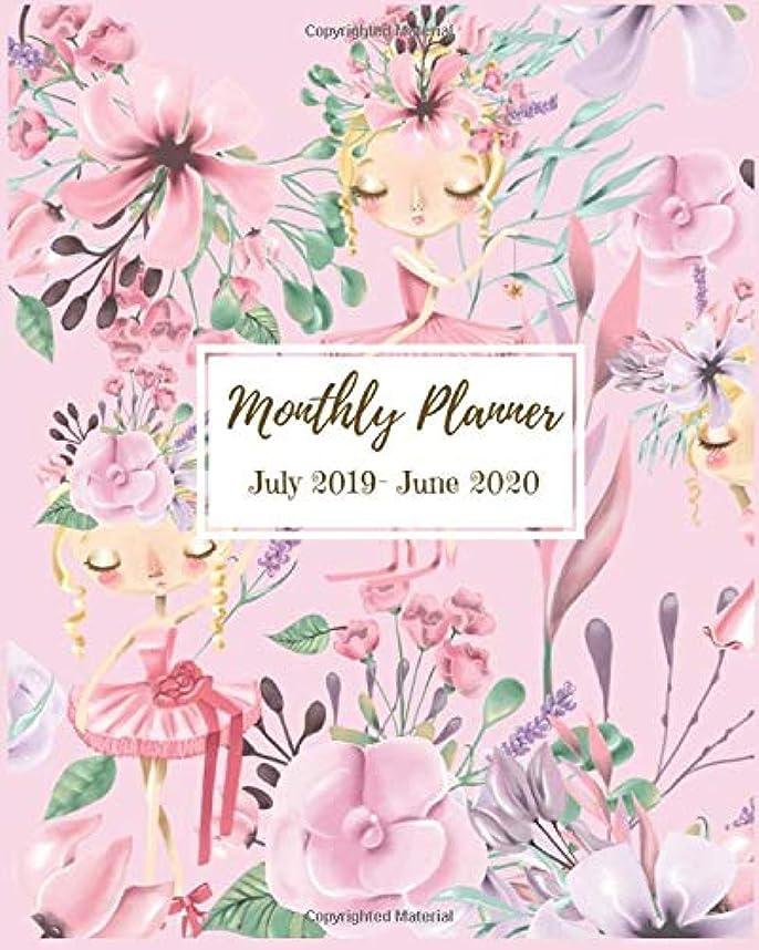 高揚した墓地これまでMonthly Planner July 2019- June 2020: Pretty Ballet Girls Planner, 2019-2020 Daily Planner Agenda Schedule Organizer Logbook and Journal Personal, 12 Months Calendar | Appointment Notebook | Monthly | July 2019 through June 2019 (2019-2020 Pretty Monthly Calendar Planners)