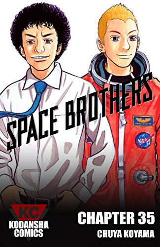 Space Brothers #35 (English Edition)