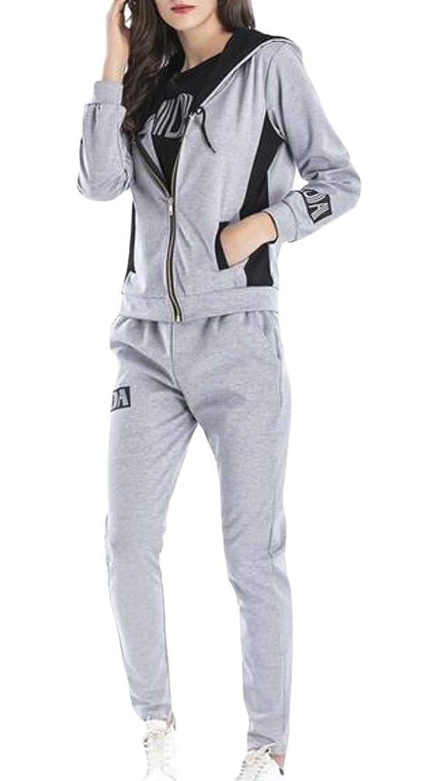 ポルトガル語チャネル底レディースロングスリーブスポーツ衣装3ピーストラックスーツスポーツウェアセット