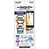 ASDEC Xiaomi Redmi Note 10 Pro フィルム ノングレアフィルム 日本製 防指紋 気泡消失 映込防止 アンチグレア NGB-MIRN10P/RedmiNote10Pro