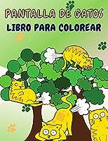 Libro para colorear de pedos de gato: Libro para colorear irreverente para adultos y niños y regalos divertidos para los amantes de los gatos