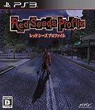 レッド シーズ プロファイル - PS3