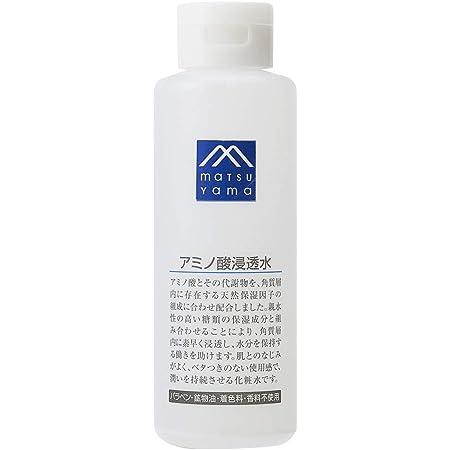 Mマーク(M-mark) アミノ酸浸透水 化粧水 200mL