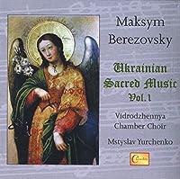 ウクライナの宗教音楽集 第1集 マクシム・ベレゾフスキー:作品集