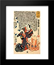 A Cat Dressed As A Woman Tapping The Head of an Octopus 20x24 Framed Art Print by Utagawa Kuniyoshi