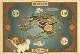 Avatar The Last Airbender Map Poster und Drucke, ungerahmt,