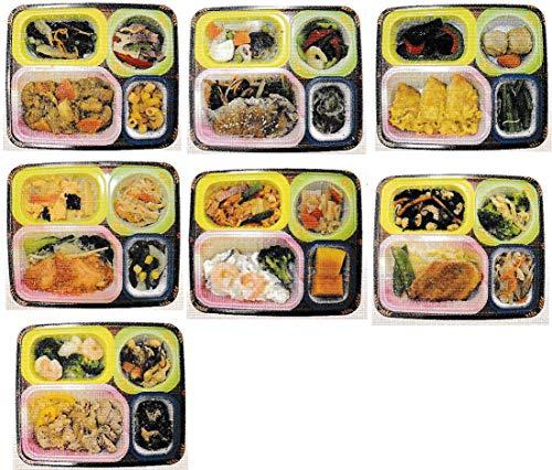 健康美膳 おまかせ和洋中セット(N-2) 7食セット 冷凍総菜 武蔵野フーズ