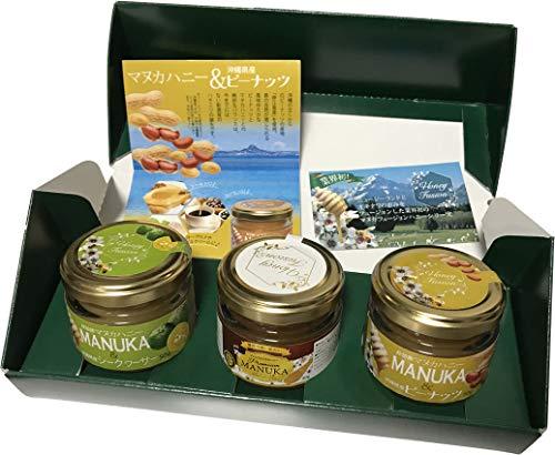 マヌカギフト3点セット 50g×3種×1箱 プレミアム ピーナッツ シークワーサー ニュージーランド産マヌカハニーを使用 3種蜂蜜セット