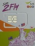 AISアジア16カ国 プリペイドSIMカード 4GB 8日間