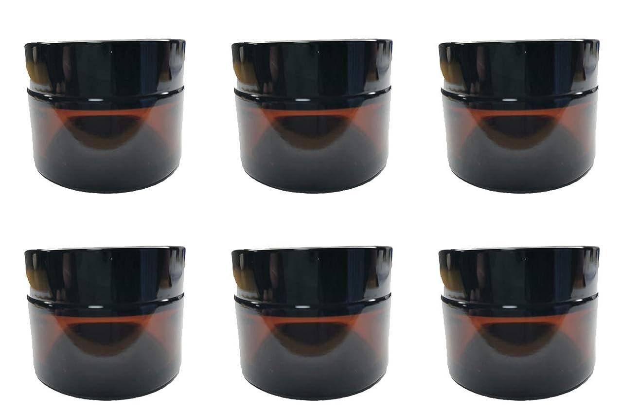 災難機械的に収縮ガラス製 遮光瓶 クリーム容器 ボトル ハンドクリーム アロマクリーム クリームジャー保存 詰替え 容器 30g 6個 セット (ブルー?ブラウン) (ブラウン)