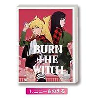 BURN THE WITCH キャンパス (ニニー&のえる)