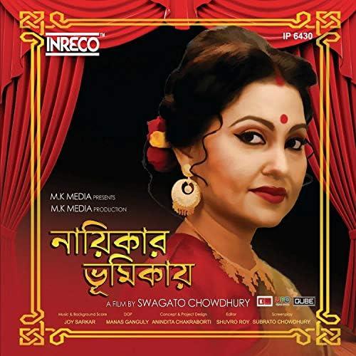 Joy Sarkar