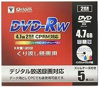 山善(YAMAZEN) キュリオム テレビ繰り返し録画用 DVD-RW 5枚ケース 2倍速 4.7GB QDRW-5C