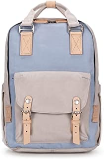 Fashion Backpack - Travel Waterproof Backpack, Casual Backpack - Classic Unisex Travel Backpack For College School Leather Luggage Bag