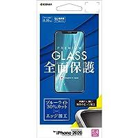 ラスタバナナ iPhone12 mini 5.4インチ フィルム 全面保護 強化ガラス0.33mm ブルーライトカット 高光沢 なめらかエッジ加工 アイフォン 液晶保護 GYE2533IP054