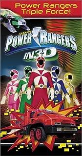 Power Rangers in 3-D VHS