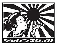 ジャパンスタイル ロゴ カッティング ステッカー (13.艶消黒)