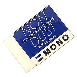 トンボ鉛筆 消しゴム MONO モノノンダスト 20個 EN-MN-20P