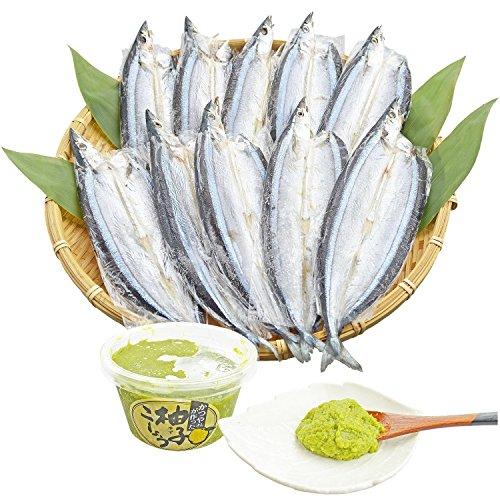 北海道産 さんま一夜干し 10尾 ゆず胡椒付き